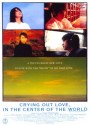 crying_out_love-ozel-sinema-aura-vip